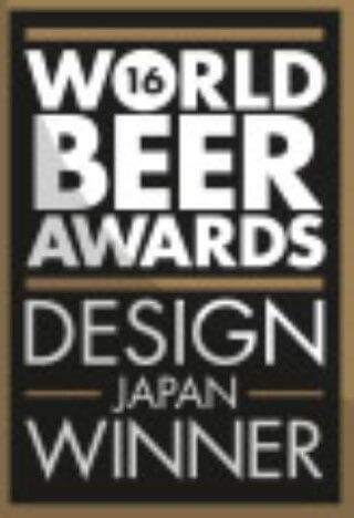 Japan's Best Design