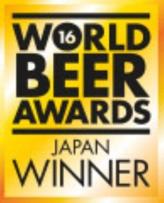 Japan's Best Amber Pale Ale