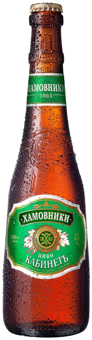 Russia - German-style Pale Lager - Bronze Medal
