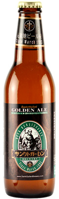 Japan - Golden Pale Ale - Bronze Medal