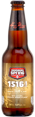 Canada - German-style Pale Lager - Gold Medal