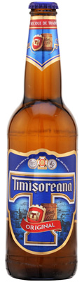 Romania - German-style Pale Lager - Bronze Medal