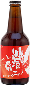 World's Best Rice Beer