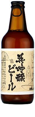 Japan's Best Bock