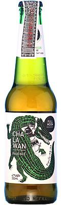Thailand - Pale Ale - Gold Medal