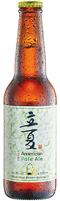 Taiwan - Pale Ale - Gold Medal