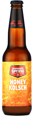 Canada - Honey & Maple Flavoured Beer - Silver Medal