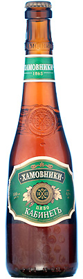 Russia's Best Amber Pale Ale