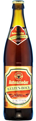 Germany - Strong Wheat Beer - Gold Medal