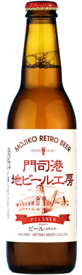 Japan - German-style Pale Lager - Gold Medal