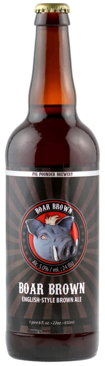 World's Best English Brown Ale