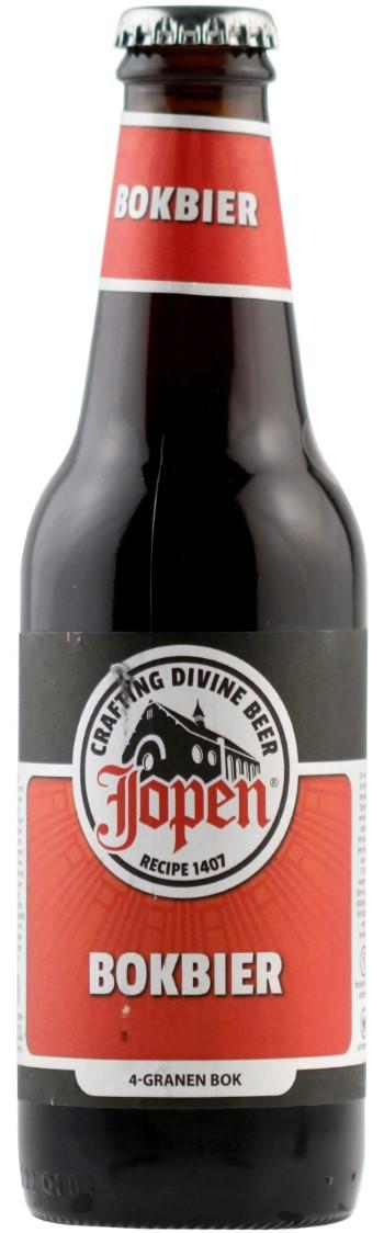 World's Best Brown Ale
