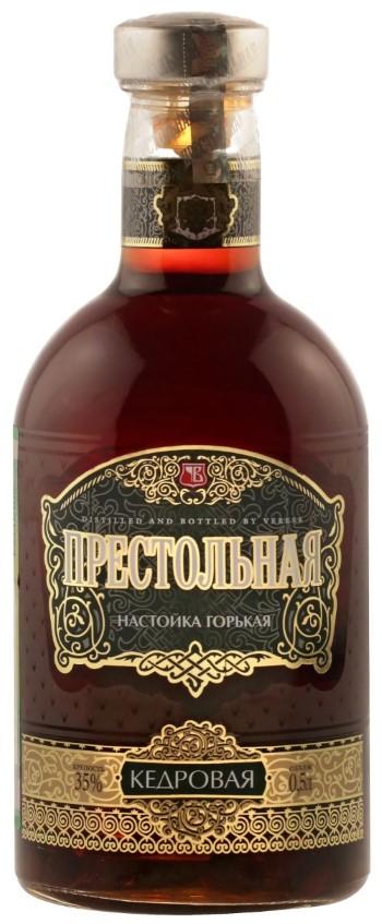 Best Russian Nut