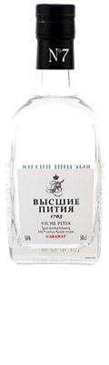 Best Flavoured Vodka