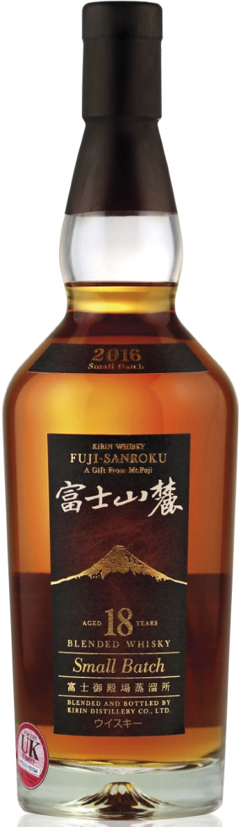 Best Japanese Blended Limited Release