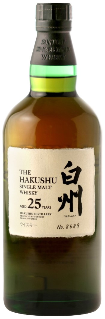 Best Japanese Single Malt