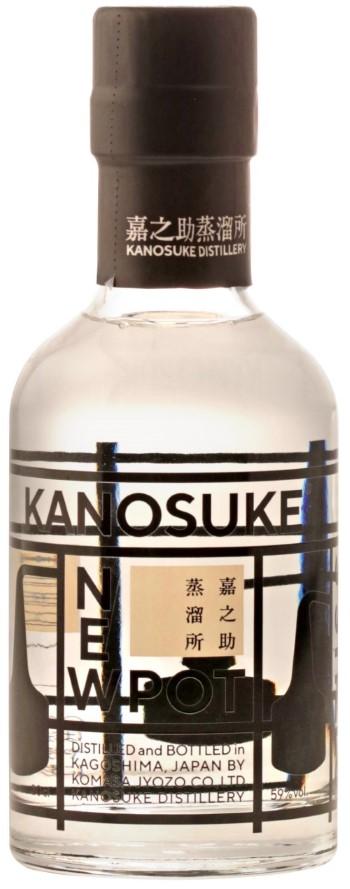 Best Japanese New Make