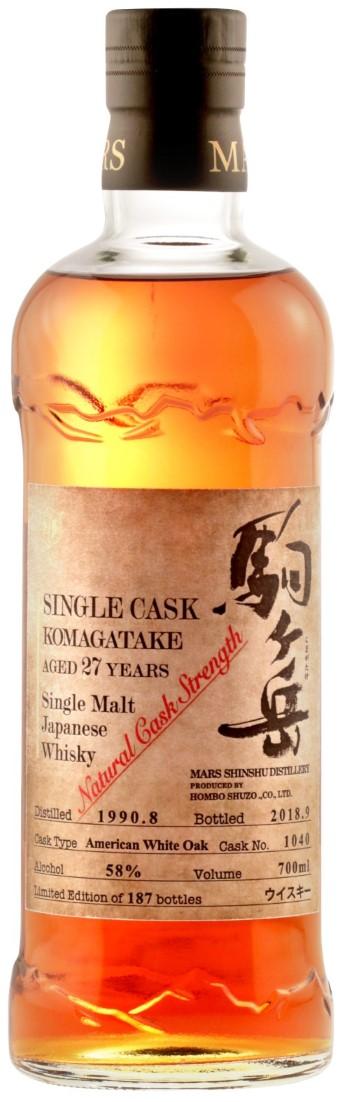 Best Japanese Single Cask Single Malt