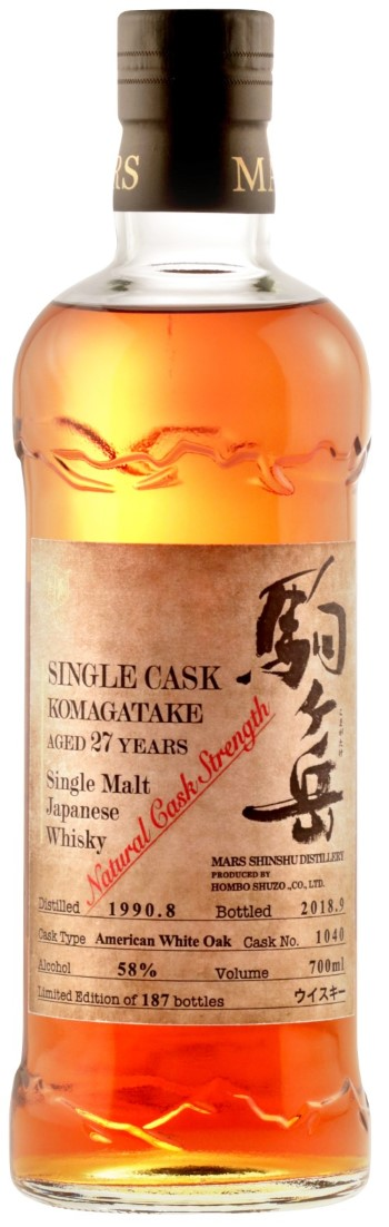 Best Japanese Single Cask Single Malt