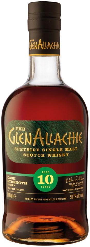 The Hakushu Single Malt 25 years old Ganadores de los wwa 2020  Mejor whisky del mundo