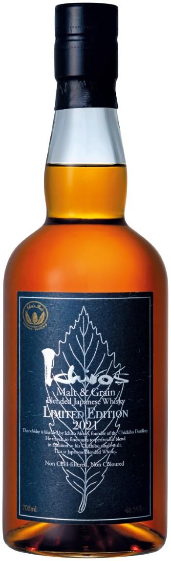 Ichiros Maly and Grain  Mejor whisky del mundo