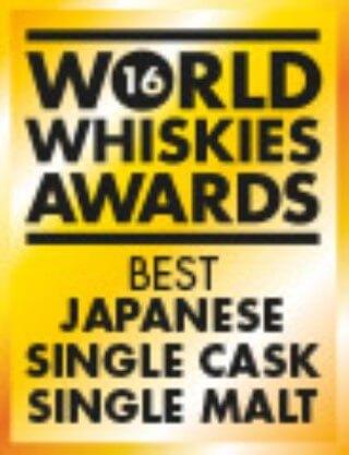 Best Japanese Single Cask Single Malt Whisky