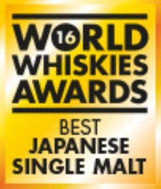 Japanese Single Malt Whisky 12 Years and Under